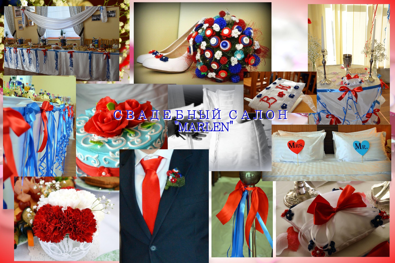 Свадьба в синё-красном цвете
